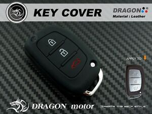 Silicon Key fob Holder Case Chain Cover FIT For HYUNDAI IX-45 IX-35 Elantra