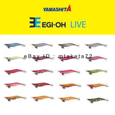 YAMASHITA 2019 New 490 Glow EGI-OH LIVE SEARCH 3.0 #031 Squid Jig From JAPAN