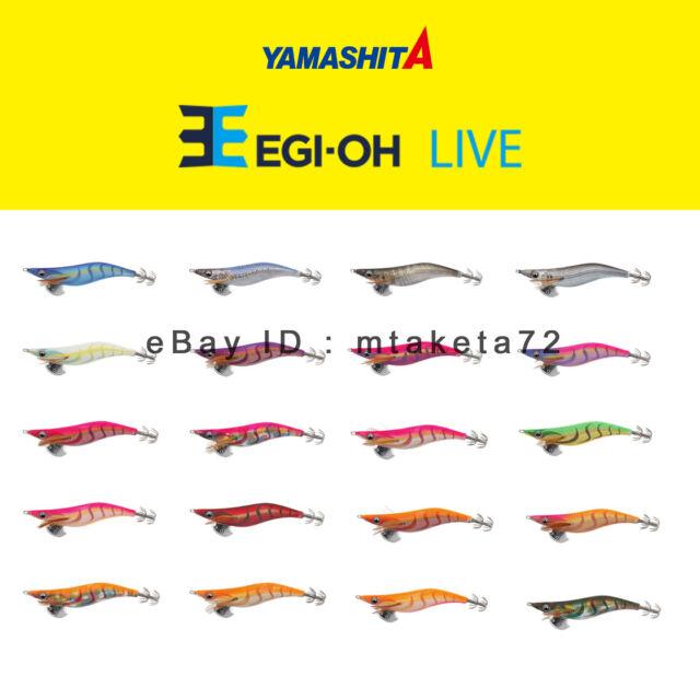 Squid Jig YAMASHITA EGI-OH LIVE #3.5 21g