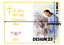 Personalised-First-Holy-Communion-Cake-Topper thumbnail 30
