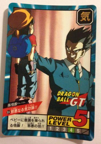 Dragon ball Z Super battle Power Level 854