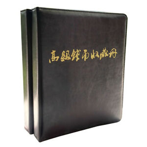 New Coin Paper money Note Holder Page Binder Empty Album Not Include Pages Black