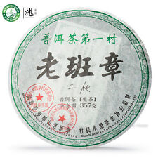 The First Village Lao Ban Zhang * Menghai Pu-erh Tea Cake 2008 357g Raw