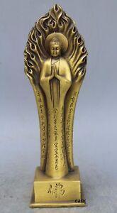 26CM-Tibet-Buddhism-Brass-Carving-Stand-Shakyamuni-Sakyamuni-Buddha-Statue