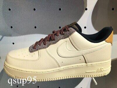 Nike Air Force 1 07 LV8 4 AF1 Shimmer
