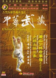 Out-of-print-Songshan-Taizu-Long-Fist-by-Dong-Ping-2DVDs-No-036