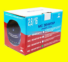 Lens MC Zenitar f/2.8/16mm Fish Eye for Canon EOS with focalizzare la Chip! NEW.