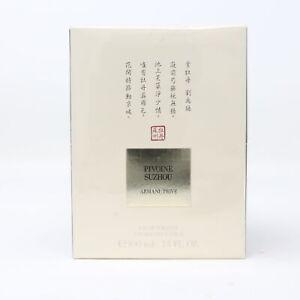 Armani-Prive-Pivoine-Suzhou-by-Giorgio-Armani-Eau-De-Toilette-3-4oz-100ml-New