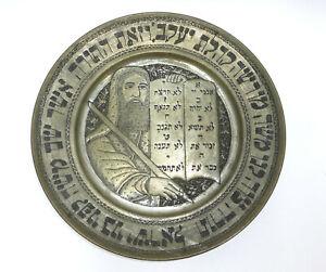 Judaica-Plato-Um-1900-Persia-Firmado-Moses-Diez-Ofertas