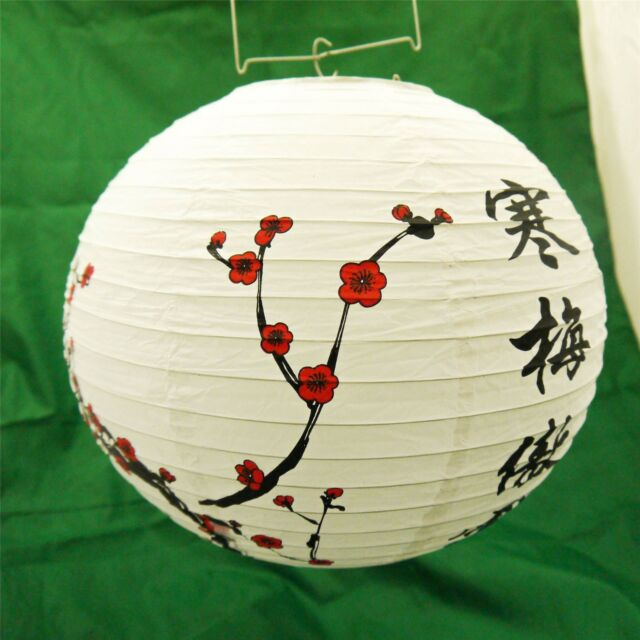 """14"""" Traditional Chinese Paper Hanging Lantern Lampshade - Cherry Tree"""