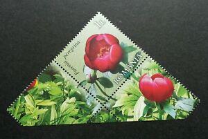 SJ-Romania-Peonies-2011-Flower-Flora-stamp-MNH