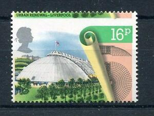 16p URBAN RENEWAL UNMOUNTED MINT + PERFORATION SHIFT