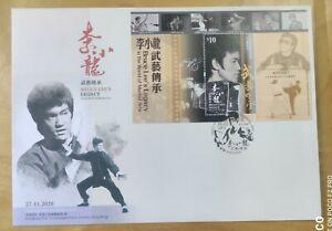 世界功夫明星李小龙 Hong Kong 2020 Bruce Lee Legacy World of Martial Arts stamp FDC - $10S