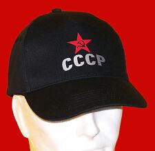 Casquette CCCP gris argenté Etoile Rouge Faucille et Marteau URSS MOCKBA