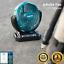 thumbnail 2 - New Makita CF101DZ 12V Max Li-ion CXT Cordless Jobsite Work Fan 180mm Tool Only