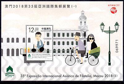 Ausstellung In Macau Int Ausgabe 1 Macau,2018 Block 268