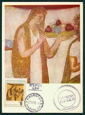 Bulgarien Mk 1963 Kazanlak Grabmal Tomb Malerei Maximumkarte Maxi Card Mc Bz70