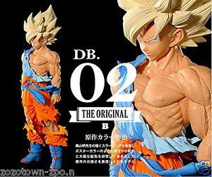Dragon Ball figurine Super Master Stars Piece SMSP Son Goku Action Figure