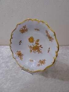 DDR Design Ilmenau Porzellan Zierschale - Blumen Golddekor - Vintage - 26 cm