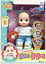 Kongsuni KONGKONGI Talking Crying Baby Care pretend role play Doll toy Korean