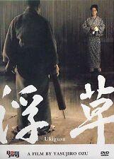 Floating Weeds (Ukigusa) All Region DVD Ganjiro Nakamura, Machiko Kyo, Ayako UK