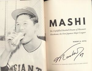 Mashi-Book-Autographed-by-Masanori-Murakami-and-Rob-Fitts