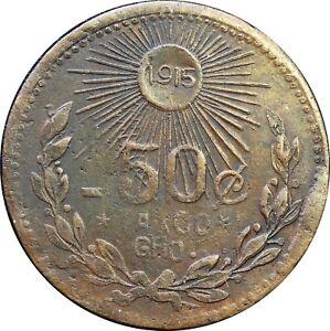 Mexico-Revolution-50-Centavos-1915-TAXCO-Very-Scarce-KM-670-GB-229