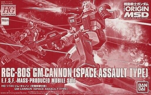 BANDAI HG 1 144 RGC-80S GM CANNON SPACE ASSAULT TYPE Model Kit Gundam NEW