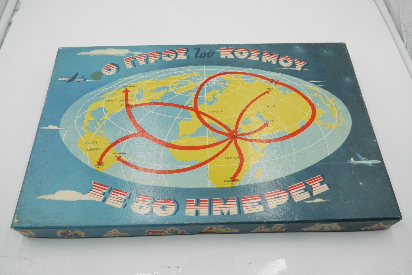 Vintage 60'S AROUND THE WORLD  IN 80 DAYS GREEK tavola gioco completare  ultimi stili