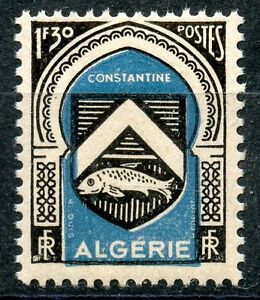 Architecture Algeria Timbre Algerie Neuf N° 257 ** Armoirie Invigorating Blood Circulation And Stopping Pains