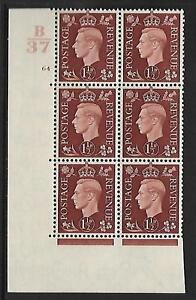 1937 1½d Brown Dark colours B37 64 No Dot perf 5(E/I) block 6 UNMOUNTED MINT/MNH