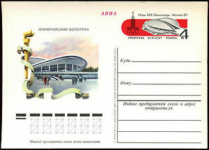 Russia-1980-Olympic-Games-Unused-Stationery-Card-C35559