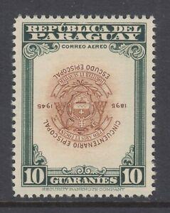 Paraguay-Sc-C175-MLH-1948-10g-Episcopalian-Anniversary-inverted-center-rare