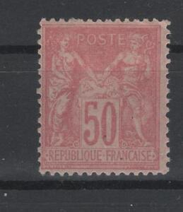 France - n° 98 - neuf * - C: 275,00 €