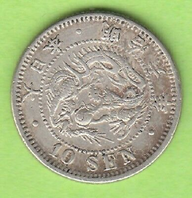 Asien Japan 10 Sen 1873 Jahr 6 Connected Characters Sehr Schön Selten Nswleipzig Commodities Are Available Without Restriction
