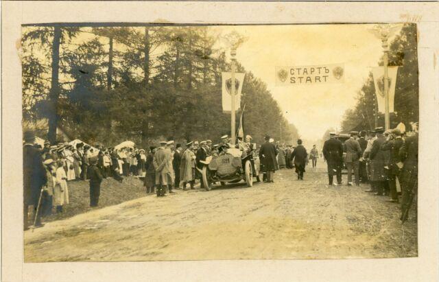 Russia, Sankt Petersburg, Car Race Vintage silver print. Vintage car  Tirage a