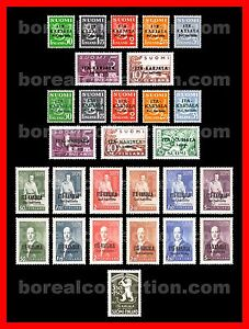 FINLAND-MNH-1941-1943-East-Karelia-Scott-N1-28-Occupation-Russia-WWII-FULL-SET
