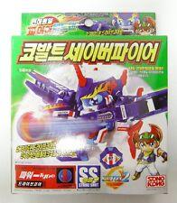 TAKARA BATTLE B-DAMAN(BEADMAN) ZERO 2 : COBALT SABER FIRE (Korea Ver.) Rare