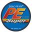 500M 6LB-100LB 10 Color Japan Material 100/% PE Strong PE Braided Fishing Line