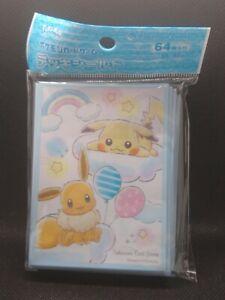 Pokemon-Center-Japan-Pikachu-amp-Eevee-Kartenstapel-Shields-64-Armel
