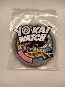 Hasbro-Yokai-Yo-Kai-Watch-2015-New-York-Comic-Con-NYCC-Exclusive-Medal-Jibanyan