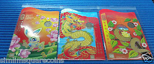 2005-2013-Singapore-Uncirculated-Coin-Set-Hongbao-Pack-Lot-of-9-Sets