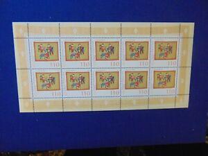 BRD-1999-NR-2065-POSTFRISCH-KLEINBOGEN-ZEHNERBOGEN-SIEHE-FOTO-KW-13-00