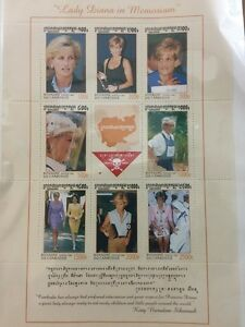 Princess Diana Memorial Stamp Sheetlet - Cambodia