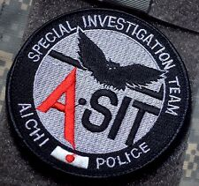 Japan Police Special Investigation Team A▪️SIT AICHI 愛知県 POLICE νeΙ©®⚙ Insignia