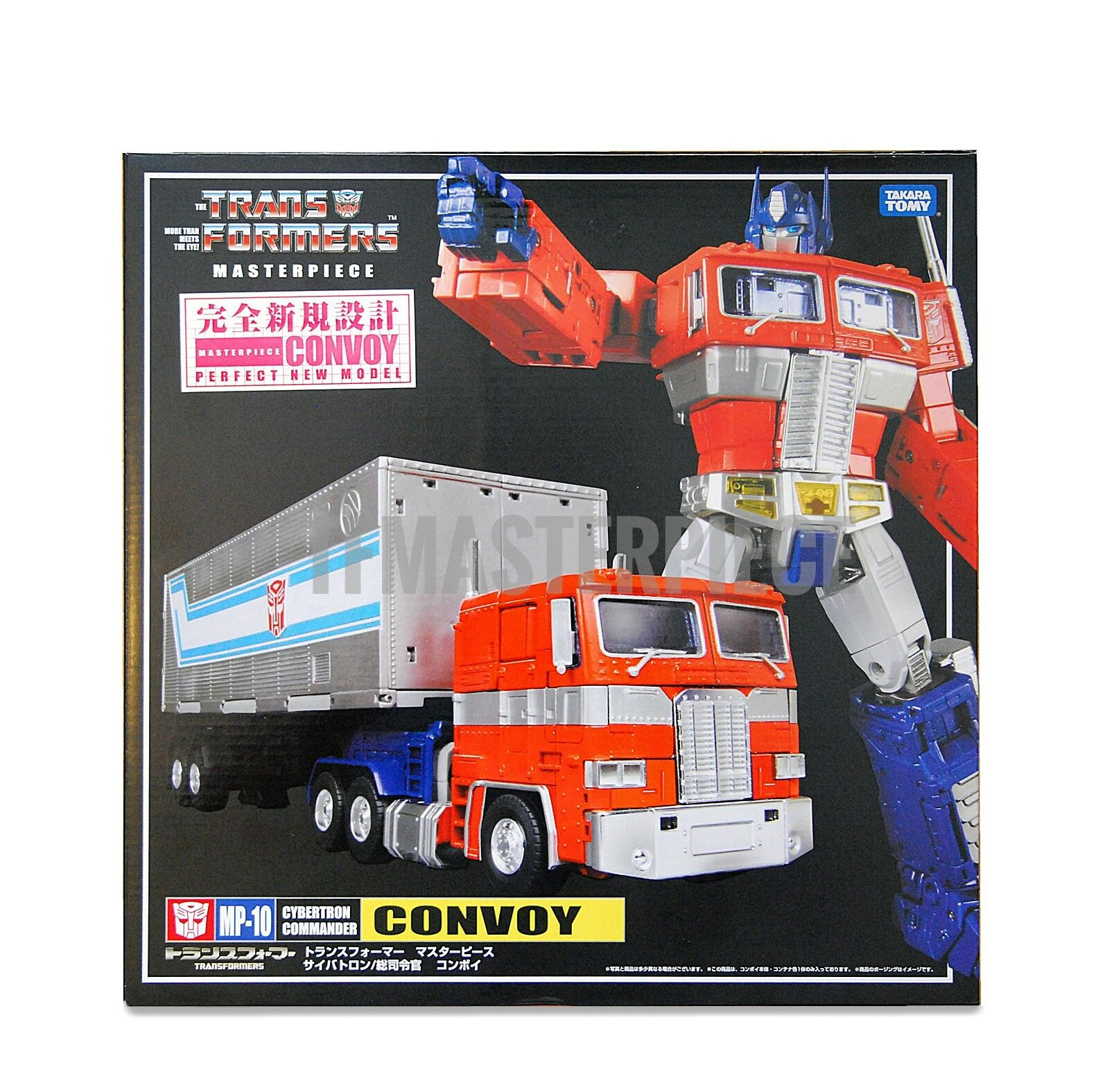 Transformers Masterpiece de Takara MP-10 Convoy Optimus Prime Con Moneda (auténtico)