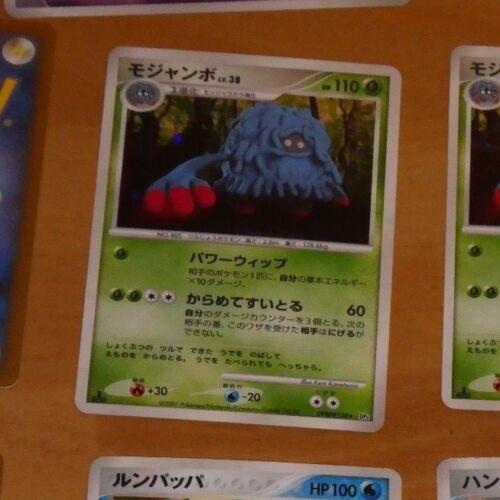 Pokemon japanese rare card holo card dpbp #130 tangrowth 1ed made in japan nm