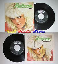 LP 45 7'' DONATELLA RETTORE Eroe L'aquila nera 1979 italy ARISTON cd mc dvd