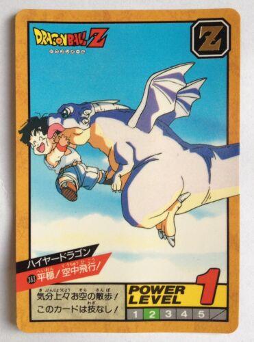 Dragon ball Z Super battle Power Level 363