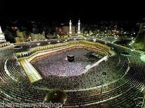Details about ISLAMIC VIEW OF MECCA KAABA FROM THE AIR - 3D PICTURE 400mm X  300mm (NEW)